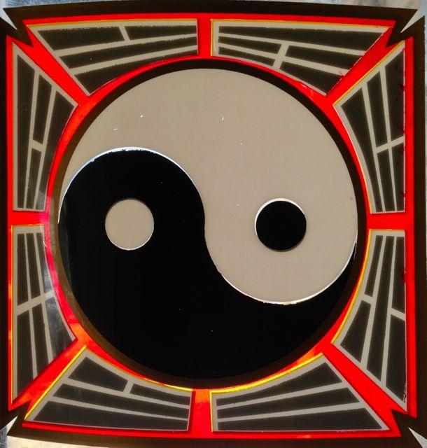 Yin Yang Illuminated